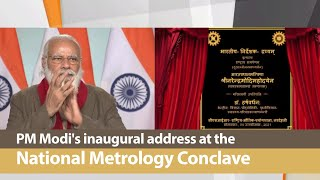 PM Modi's inaugural address at the National Metrology Conclave in New Delhi | PMO