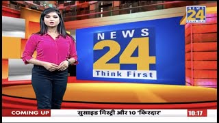 Jan Jan Tak Jan Aushadhi - My Interview with News 24 on Jan Aushadhi Pariyojana