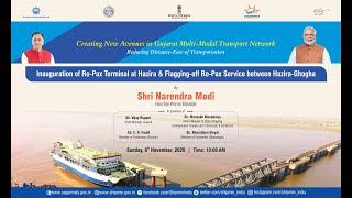 PM Narendra Modi inaugurates RoPax Services Projects of Ministry of Shipping
