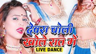 भोजपुरी में सबका रिकॉर्ड तोड़ दिया यह गाना II रानी से भी जबरजस्त डांस करने वाली आगयी  मजा आजायेगा