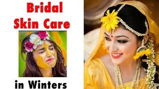 Pre Bridal Skincare | Winter skincare hacks | JSuper Kaur