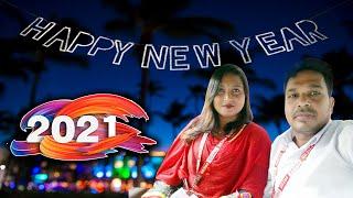 ঢাকায় কেমন কাটে 31st Night   Happy New Year 2021   ইংরেজি নববর্ষের শুভেচ্ছা