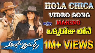 Hola Chika Song Making Video | Alludu Adhurs | Nabha Natesh | Bellamkonda Srinivas | Top Telugu TV