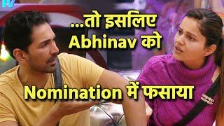 Bigg Boss 14: Abhinav Shukla Ko Kya Isliye Nomination Me Fasaya Gaya? Sunkar Lagega Jhatka
