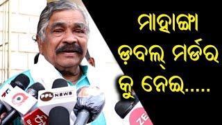 MLA Sura Routray On Dharmendra Pradhan and BJD Govt. | ଧର୍ମେନ୍ଦ୍ର ଙ୍କୁ କାହିଁକି ପ୍ରସଂଶା?