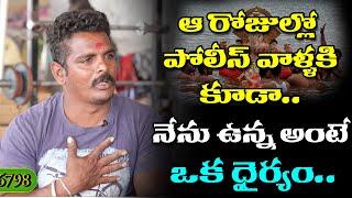 Tank Bund Shiva Reveals His Past || Tank Bund Shiva Emotional Interview || Top Telugu TV ||