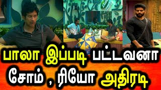 BIGG BOSS TAMIL 4|06th JANUARY 2021|PROMO 2|DAY 94|BIGG BOSS 4 TAMIL LIVE|Som Open Talk About Bala