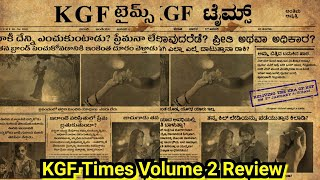 KGF Times Newspaper Volume 2 Review, KGF Chapter 2 Update