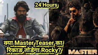 क्या Master Teaser का 24 Hours Ka Record तोडेगा Rocky? KGF Chapter 2 TEASER Vs Master