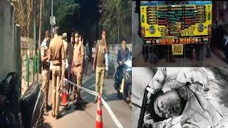 Old City Mein Naujawan Ki Hui Sadak Hadse Mein Maut | Fateh Darwaza | Hyderabad |@Sach News