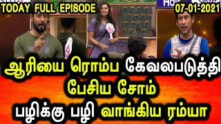 BIGG BOSS TAMIL 4|06th JANUARY 2021|95th FULL EPISODE|DAY 94|BIGG BOSS 4 TAMIL LIVE|Aari Damaged