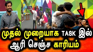 BIGG BOSS TAMIL 4|07th JANUARY 2021|PROMO 2|DAY 95|BIGG BOSS 4 TAMIL LIVE|Aari Showing Another Face