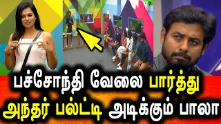 BIGG BOSS TAMIL 4|07th JANUARY 2021|PROMO 3|DAY 95|BIGG BOSS 4 TAMIL LIVE|Bala Double Game Playing