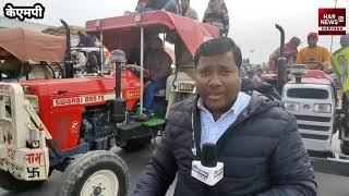26 जनवरी की तैयारी शुरू  किसानों ने हजारों ट्रैक्टर के साथ किया रिहर्सल।