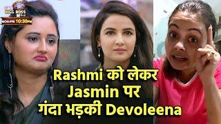 Bigg Boss 14: Jasmin Ke Rashmi Par Bhadde Comment Par Bhadki Devoleena, Kya Boli Dost Ke Support me