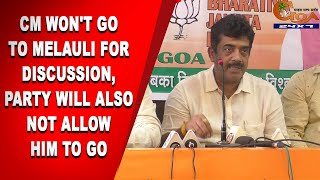 IIT | CM won't go to Melauli for discussion, party will also not allow him to go: Tanavade