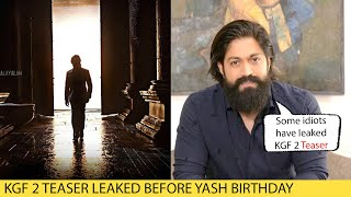 Yash Very Angry About KGF Chapter 2 Teaser Leaked Before His Birthday   Sanjay Dutt  Raveena Tandon