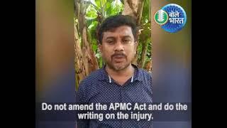 The BJP must repeal the anti-farmer laws.: a Karnataka farmer