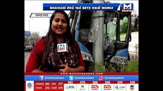 Ahmedabad: ઇસરો ખાતે ટાયર ફાટતા BRTS બસનો અકસ્માત | ISRO | BRTS | Accident