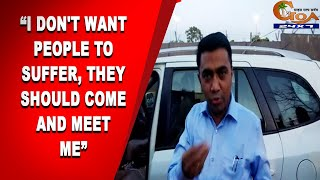 ChiefMinister | I don't want people to suffer, they should come and meet me: CM on Melauli IIT