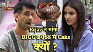 Bigg Boss 14: Eijaz Khan Ne Kis Khushi Me Manga Bigg Boss Se CAKE? Janiye Puri Baat