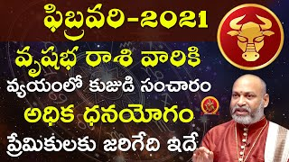 Vrishabha Rasi February 1st - 28th 2021 | Rasi Phalalu Telugu | Nanaji Patnaik | Taurus