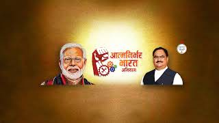 Shri JP Nadda addresses Krishok Surokha Gram Sabha in Bardhaman West Bengal.