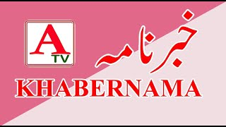 A Tv KHABERNAMA 08 Jan 2021