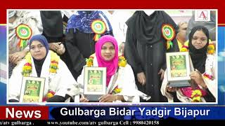 Karnataka State Govt Muslim Employees Association Gulbarga 2021 Dairy Releasing Program