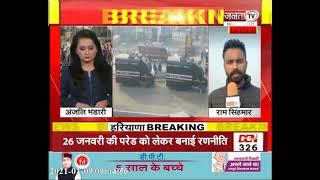 Farmers Protest: सिंघु बॉर्डर पर किसानों की बैठक आज, आंदोलन की आगामी रणनीति पर करेंगे चर्चा