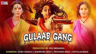 Madhuri Dixit New Movie | Gulaab Gang 2014 Full Movie | Superhit Hindi Film | Madhuri Dixit New Film