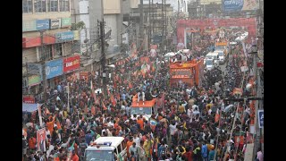 BJP National President Shri JP Nadda's massive roadshow in Bardhaman, West Bengal | 9 Jan 2021