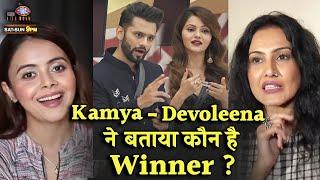 Bigg Boss 14: Kamya Aur Devoleena Ne Kisi Kiya WINNER Decalre? | Rahul, Eijaz, Rubina