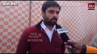 मुख्यमंत्री के भारी विरोध के बाद किसानों ने सुनाई सीएम को खरी खरी कहा विरोध को ताकत से नहीं दबा सकते