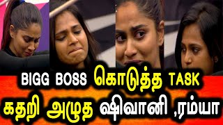 BIGG BOSS TAMIL 4|08th JANUARY 2021|PROMO 3|DAY 96|BIGG BOSS 4 TAMIL LIVE|Shivani And Ramya Crying