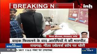 Madhya Pradesh News    Datia, Congress Leader Sanjay Chaurasiya पर जानलेवा हमला