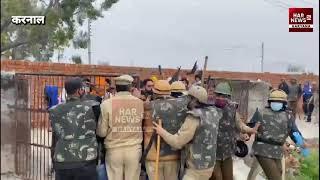CM की रैली का जमकर किया किसानों ने विरोध। प्रशासन ने किसानों पर छोड़े आसू गेस के गोले।