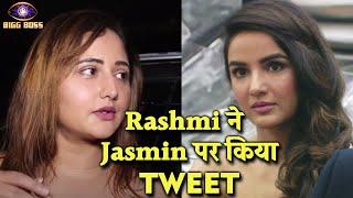 Bigg Boss 14: Rashmi Desai Ne Kiya Jasmin Par Tweet, Diya Clarification, Janiye Kya