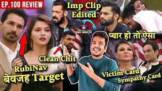 Bigg Boss 14 Review EP 100 | RubiNav Bewajah Target, Rahul Vaidya Clip Edited, Eijaz Khan Clean Chit