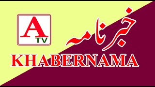 A Tv KHABERNAMA 11 Jan 2021