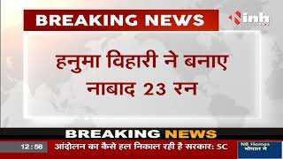 India vs Australia 3rd Test || India Australia के बीच 3rd Test Draw
