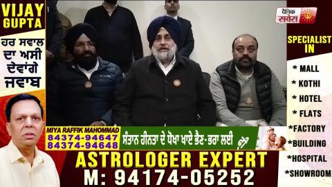 Modi सरकार किसानों के मसले को हल करने की बजाए कर रही है धक्का : Sukhbir Badal