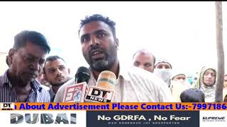 Interview of a Khaleel's Father Who Was Brutally Murdered At Attapur