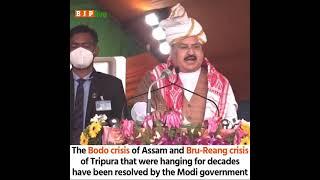 Modi govt solved both Bodo and Bru-Reang crises: Shri JP Nadda in Assam