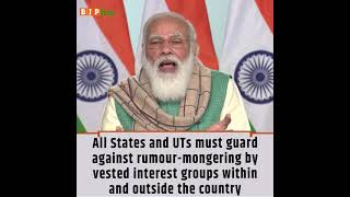 Every State/UT must ensure that rumours related to vaccination are kept in check: PM Modi