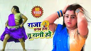 Live Dance - राजा बनब हम तू रानी हो - Bhojpuri Dance - Bipin Yadav - Rohit Kdp - New Dance Video
