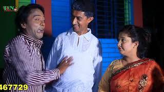 বাপের সশুর ছেলে |  baper soshur chele | ডিজিটাল ভাদাইমার | dcn tv comedy 2020