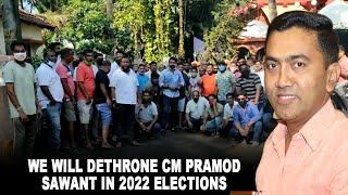 GoaMilesVsLocalTaxi | We will dethrone CM Pramod Sawant in 2022 elections: Local Taxi Operators