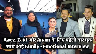 EXCLUSIVE: Emotional Interview Of Awez Darbar, Zaid Darbar & Anam Darbar FAMILY - ATRANGZ Studio