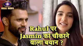 Bigg Boss 14: Rahul Vaidya Par Jasmin Bhasin Ka Chaukane Wala Bayan, Kya Boli Jasmin?